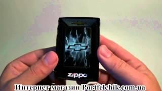 Зажигалка Zippo 218.577