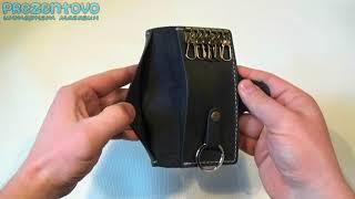 Ключница кожаная Black Brier КЛ-1-97
