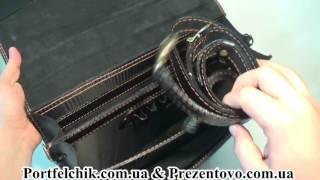 Портфель кожаный Manufatto РВМ-3-1 ЧГ