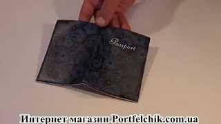Обложка на паспорт TM Passporty 69