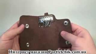 Ключница кожаная Black Brier КЛ-6-33