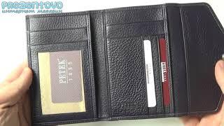 Женский кошелек Petek 308-46BD-51