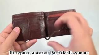 Зажим для денег Gufo 1231011