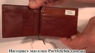 Зажим для денег Gufo 1231012