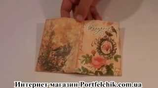 Обложка на паспорт TM Passporty 93