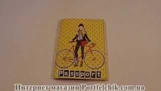 Обложка на паспорт TM Passporty 54