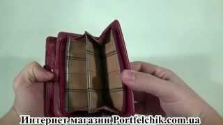 Женский кошелек Visconti MZ-11 Ita Red