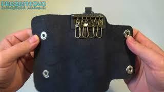 Ключница кожаная Black Brier КЛ-6-97