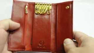 Ключница Gufo 4011025