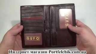 Портмоне мужское Gufo 1391011