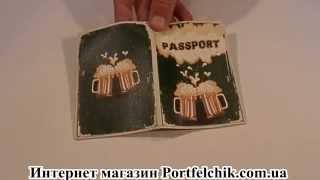 Обложка на паспорт TM Passporty 94