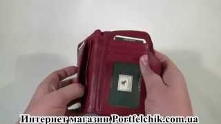 Женский кошелек Visconti HT-33 Red