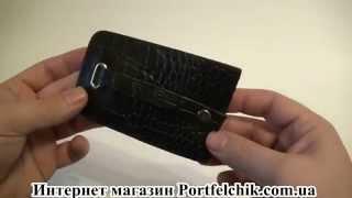 Ключница кожаная Black Brier КЛ-4-17