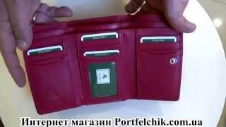 Женский кошелек Visconti HT-32 Fuchsia