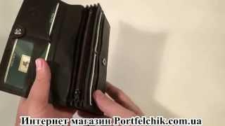 Женский кошелек Visconti HT-35 Choco