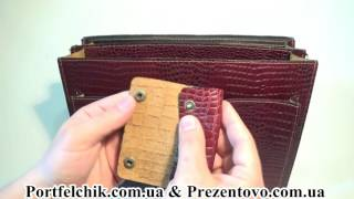 Портфель кожаный Manufatto ПАВ-25 КК