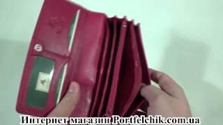 Женский кошелек Visconti HT-35 Fuchsia