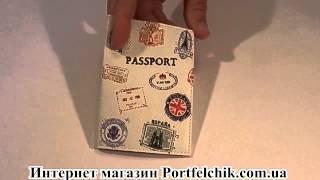 Обложка на паспорт TM Passporty 30