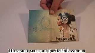 Обложка на паспорт TM Passporty 35