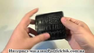 Женский кошелек Eminsa 1058-4-1