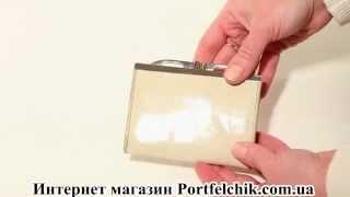Женский кошелек из кожи ската River R 872 G