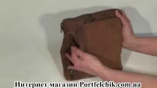 Сумка мужская через плечо Visconti 15056 Oil Tan