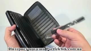 Мужской клатч Gufo CC 01-3050-1B