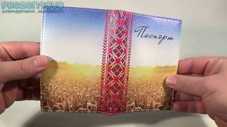 Обложка на паспорт TM Passporty 128