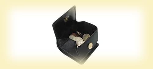 Монетниця шкіряна зображення картинка